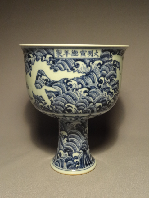 chinese goblet